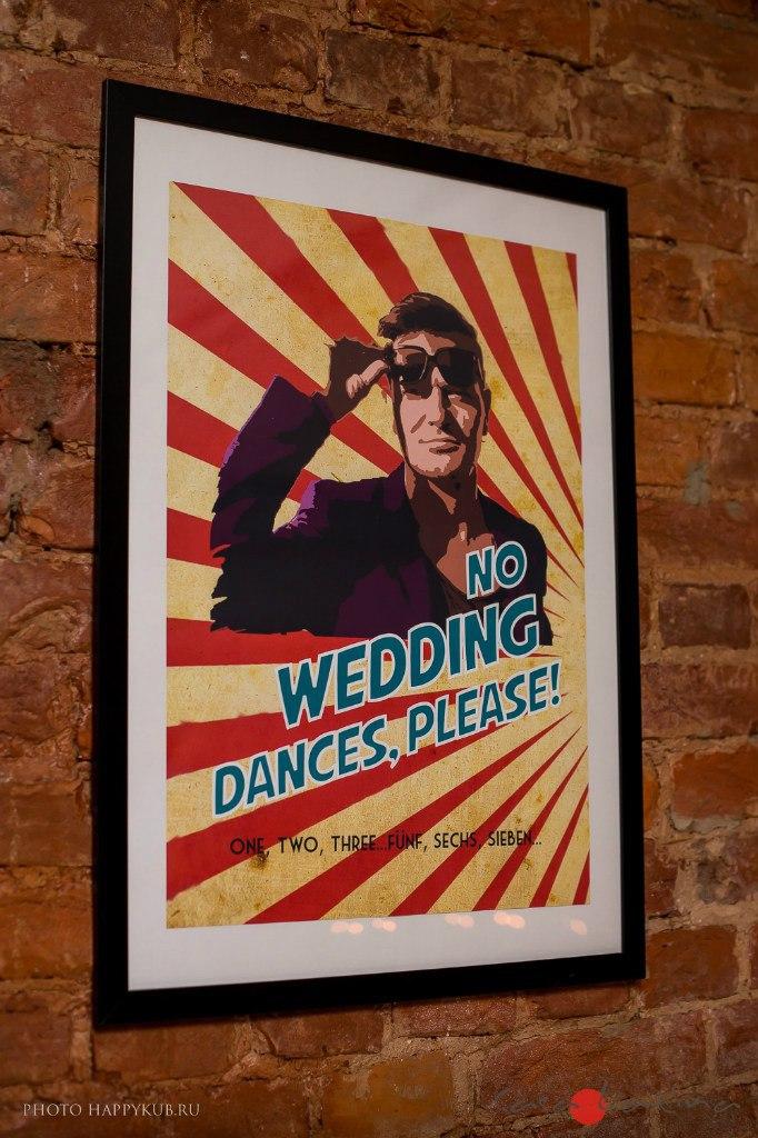 Особенности танцевальной тусовки в разных городах